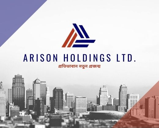 Arison Holdings Limited since 2017