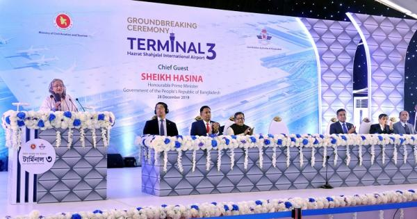 Airport terminal 3 discussion